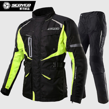 Saiyu motorcycle cycling suit men's four seasons waterproof and fall proof winter warm locomotive pull suit riders