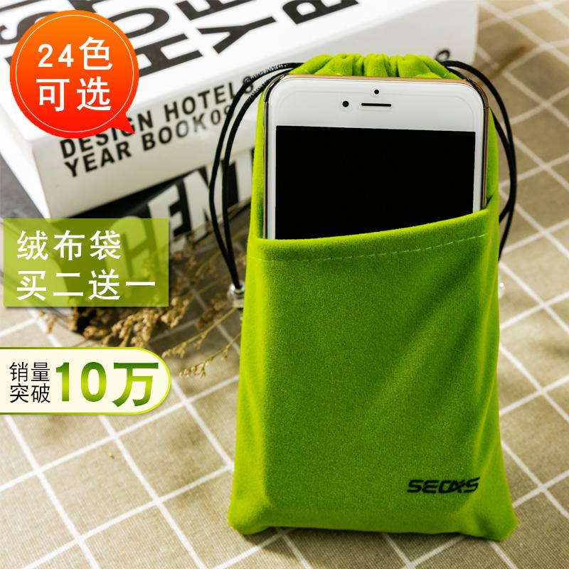 色格手机袋子充电宝保护套小米罗马仕移动电源收纳硬盘绒布袋便携