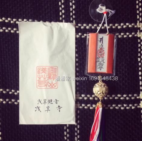 【 пан пан домой 】 япония подлинное золото дракон гора асакуса храм имперский охрана тело символ автомобиль кулон траффик спокойствие