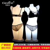 Gemei Poetry lamp light mould lighting box body plastic clothes underwear model prop female luminescent half-body display frame model frame