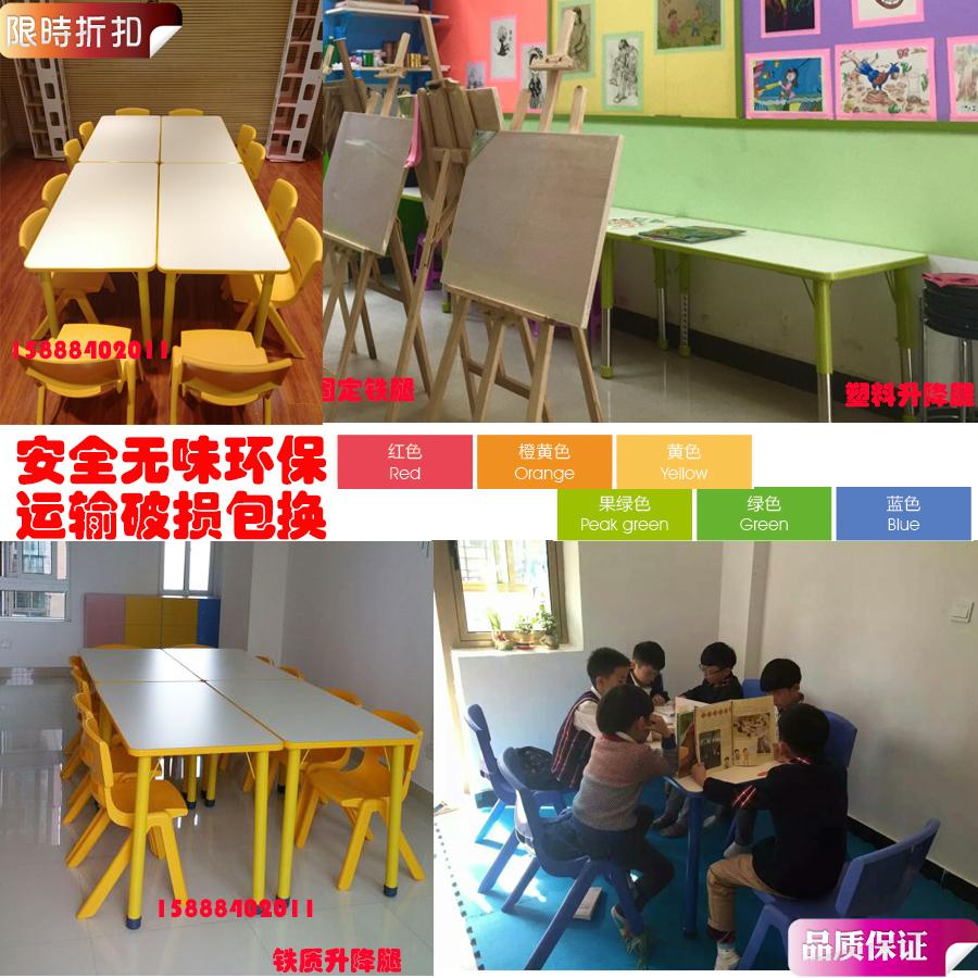 Детские наборы столов и стульев Артикул 45312631104