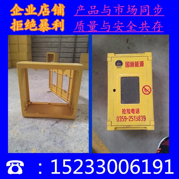 玻璃钢一表单表位燃气表箱电表箱天然气表复合材料罩盒防盗保护壳