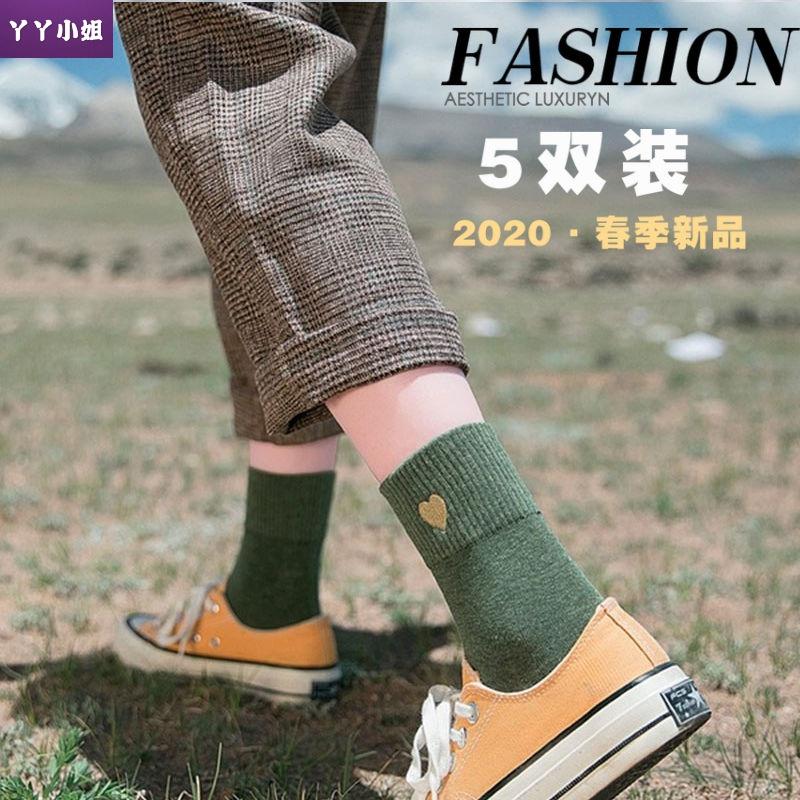 2021新款女袜子女中筒袜可爱日系纯棉ins潮中长袜全棉袜爱心网红