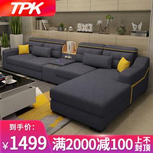 布艺客厅整装小户型现代简约沙发