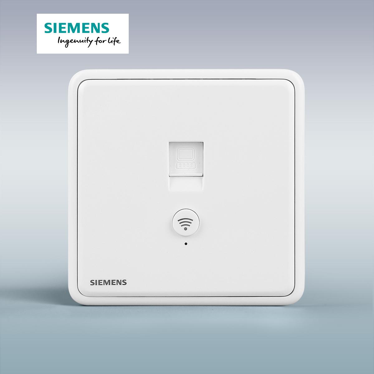 Siemens AP panel WiFi signal transmitter wireless router intelligent computer socket 86 embedded