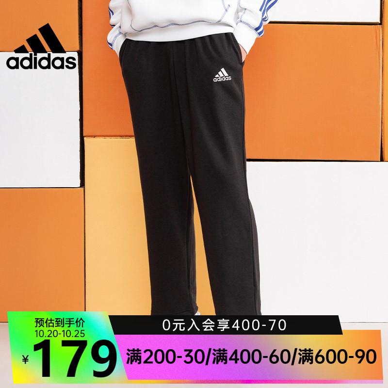 adidas阿迪达斯官网授权男子运动休闲针织长裤GK9273