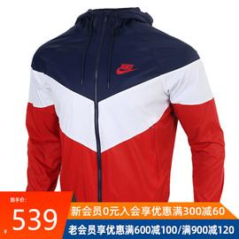NIKE耐克 2020冬季新品男子运动休闲夹克外套 DC4113-441