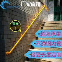 楼梯扶手栏杆老人防滑医院用走廊不锈钢残疾无障碍卫生间安全护墙