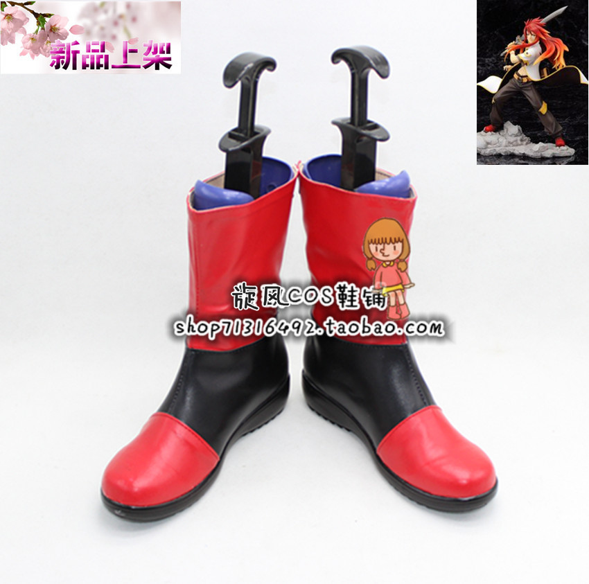 Legendary abyss - Luke fon fable Cosplay shoes Cosplay shoes cos shoes customization