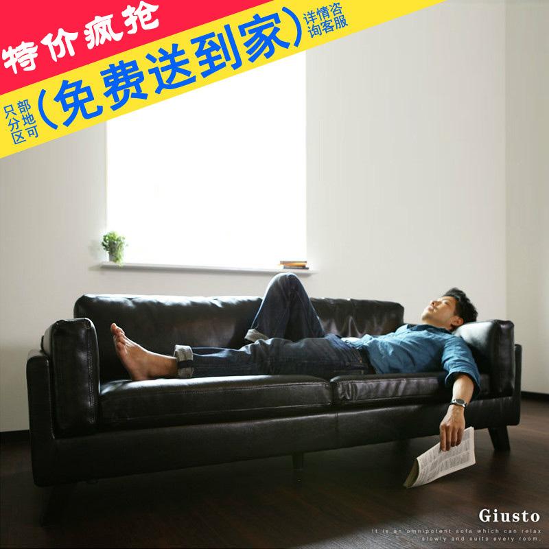 日式咖啡厅皮沙发北欧小户型整装黑色办公室单人双人三人沙发办公11-20新券