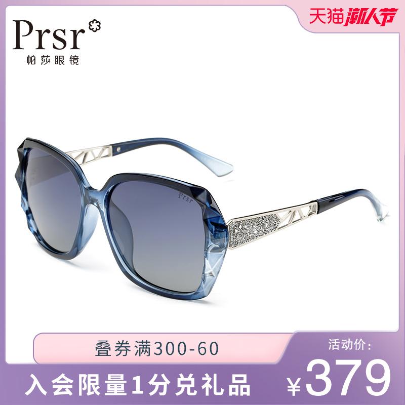 帕莎偏光经典太阳镜女士时尚大框眼镜方框圆脸长脸可配近视墨镜
