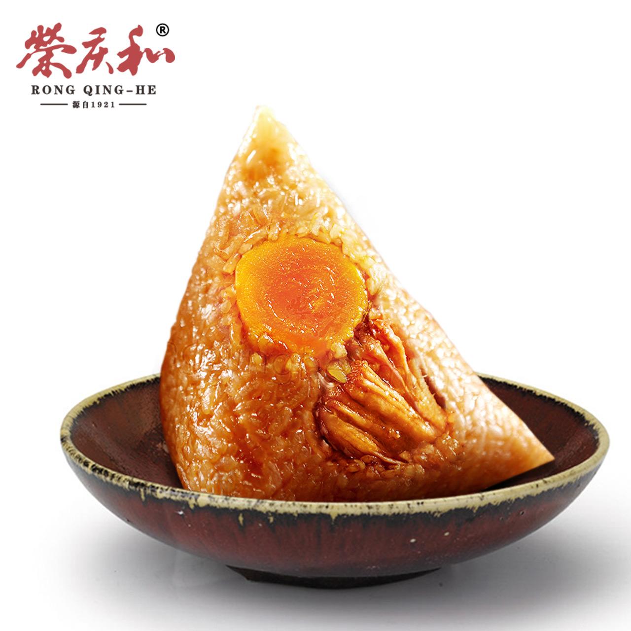 榮慶和蛋黃肉粽等4口味10隻150克招牌嘉興大粽子