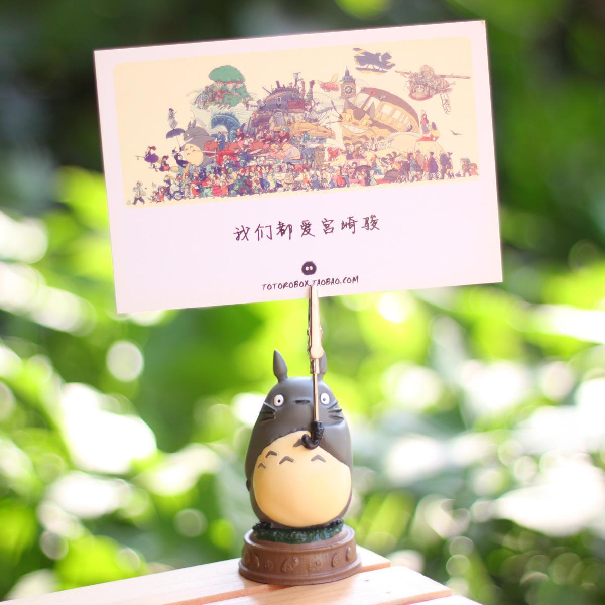 宫崎骏吉卜力 龙猫树脂便签夹名片夹公仔摆件 可爱卡通 创意礼物