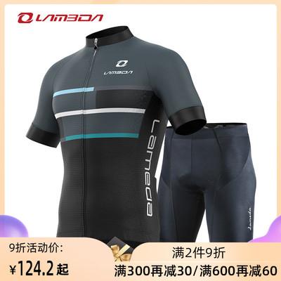 兰帕达夏季骑行服套装男上衣短袖短裤公路山地自行车服装衣服装备