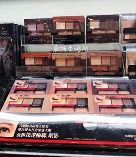荣妈香港站 kate重塑骨格3眼影+1鼻影3D立体晶钻眼影盒