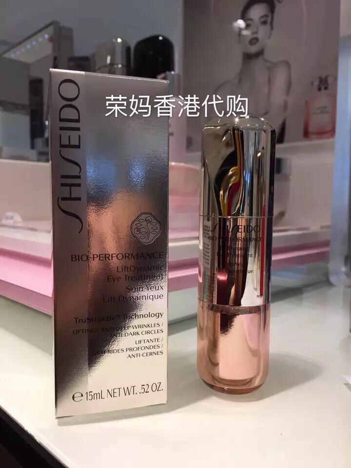 特价荣妈香港站 Shiseido/资生堂百优眼霜15ML抗衰老新版三代图片
