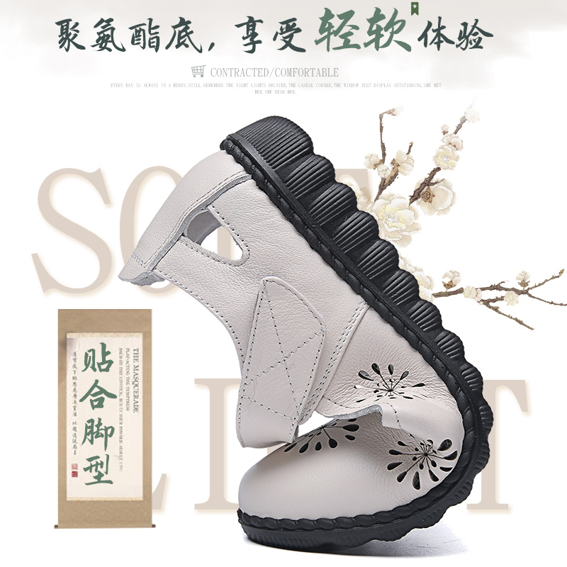 Mothers perforated leather shoes with ribbon bag heel bag head hollow middle-aged and old womens shoes mothers hole sandals 42