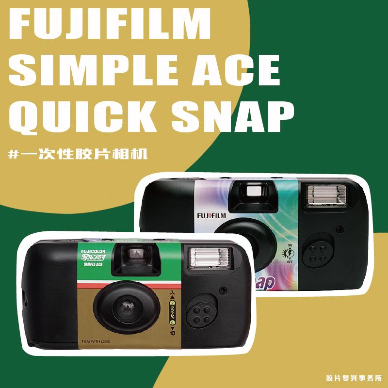 Фотокамеры Артикул 594299527549
