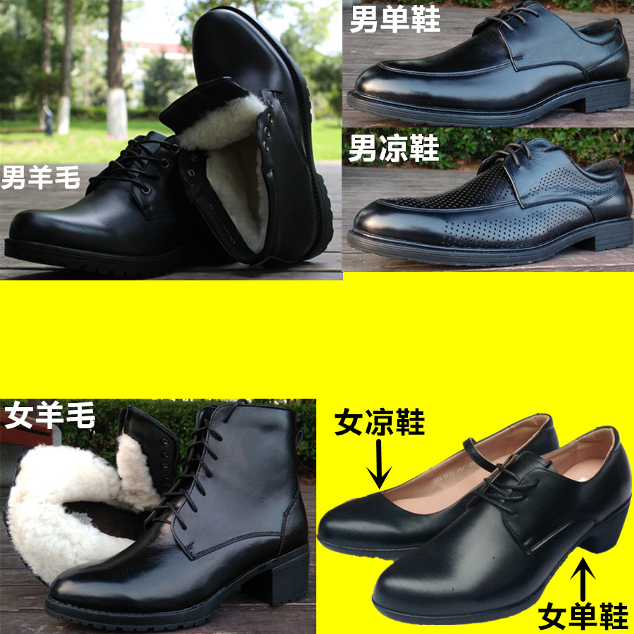 Real leather bag mail mens city management shoes formal office shoes new fashion mens hollow cool shoes