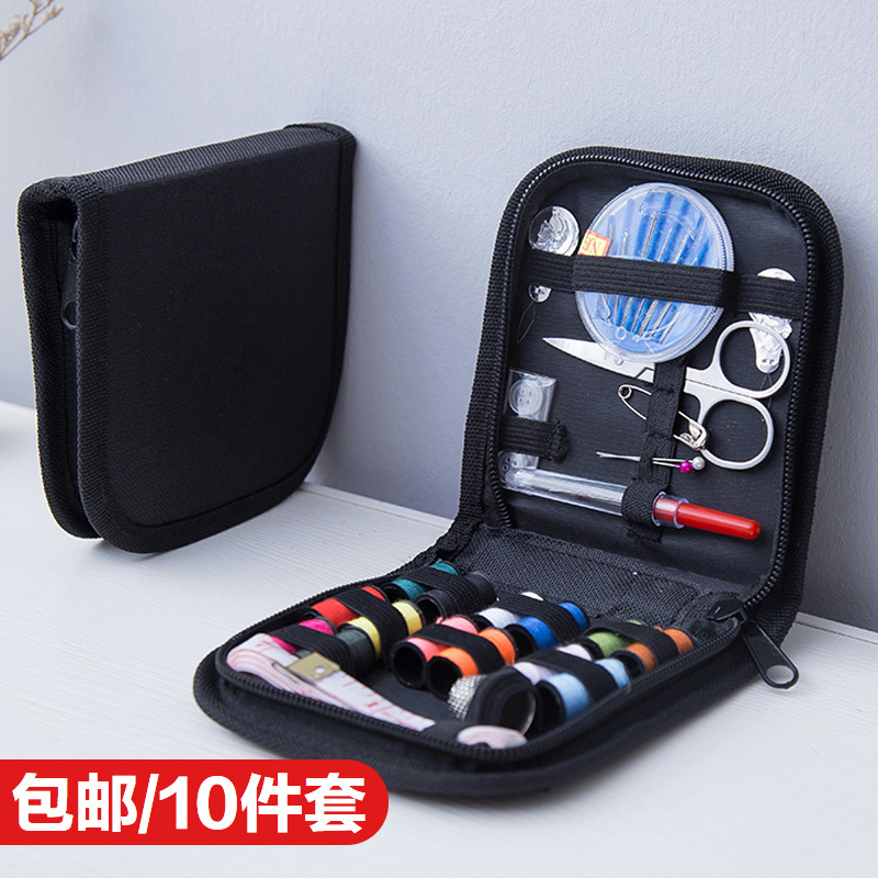 家用旅行便携针线包针线套装针线盒小型阵线盒手缝学生多功能可爱图片
