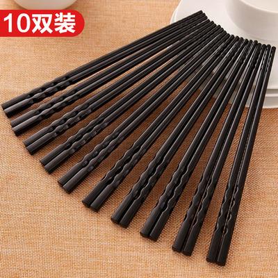防滑加长筷子创意家用餐具10双套装中式环保防霉快子家庭装