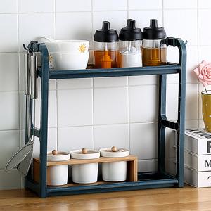 厨房多层塑料置物架 调料调味瓶储物收纳架落地式台面厨具收纳架