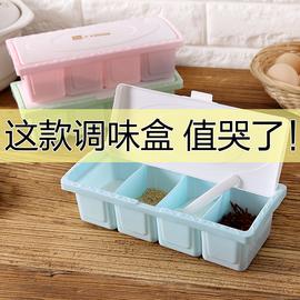 翻盖塑料调味盒罐瓶调料盒子套装家用组合装盐罐配勺厨房用品图片