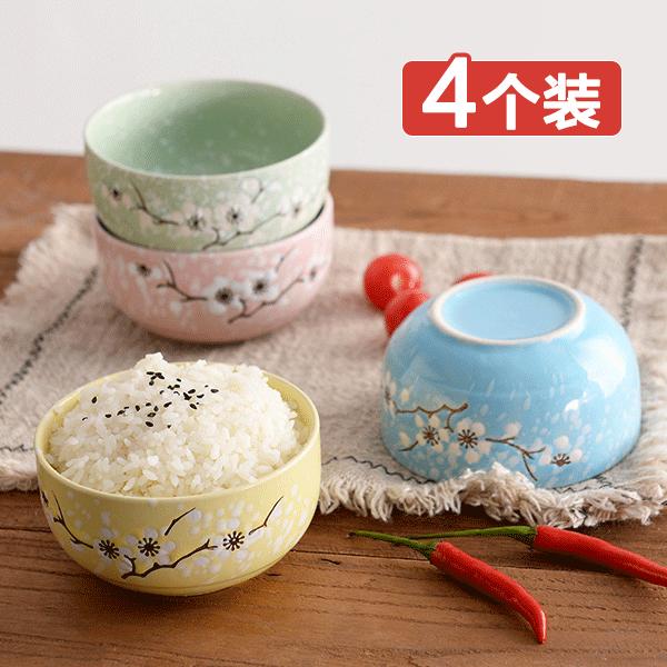 釉下彩陶瓷碗 日式创意宝宝可爱梅花小碗 家用餐具儿童吃饭碗汤碗