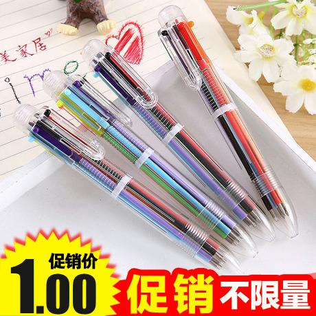 Творческий мультики милый многоцветный шариковая ручка многофункциональный пресс шаг цвет масло карандаш протяжение шесть цветов пополнение студент канцтовары