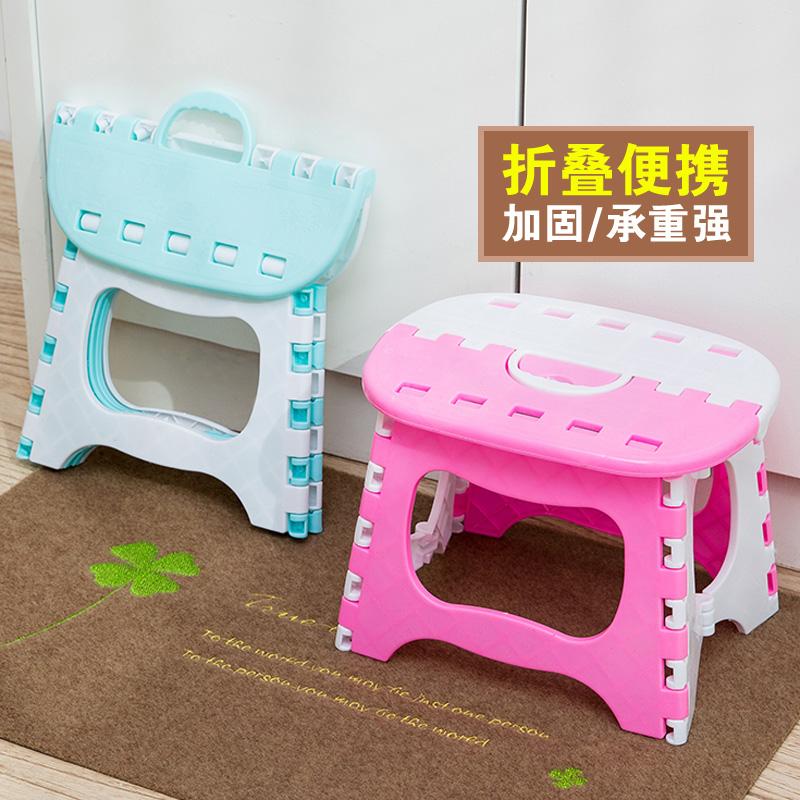 Утепленный пластик со складыванием Маленький табурет панель табурет детские Взрослый мини-стул