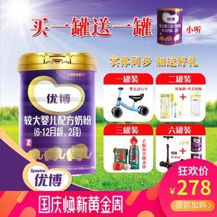 原罐进口奶粉900克罐装 优博法国原装 圣元 奶粉2段优博仿生配方奶粉