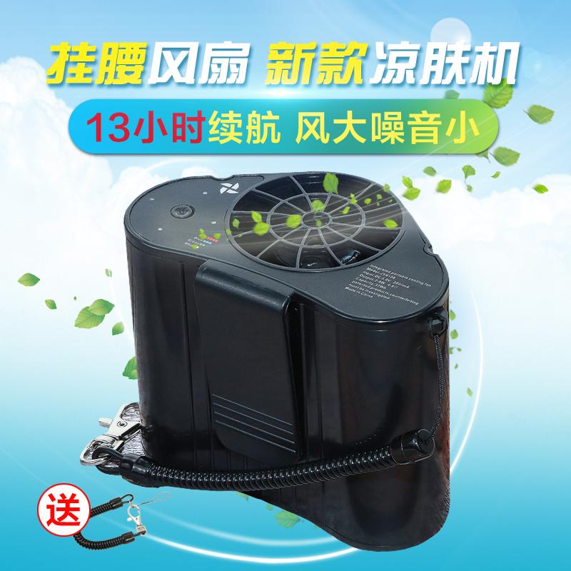 户外高温作业强力挂式工业小型风扇