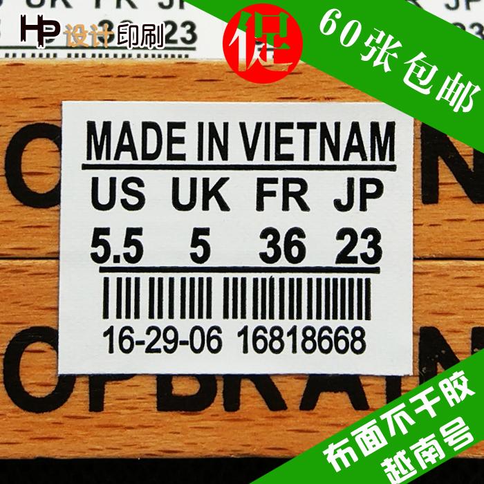 布面鞋码不干胶鞋码鞋舌标签运动鞋贴标 可定制号码贴越南制造黑