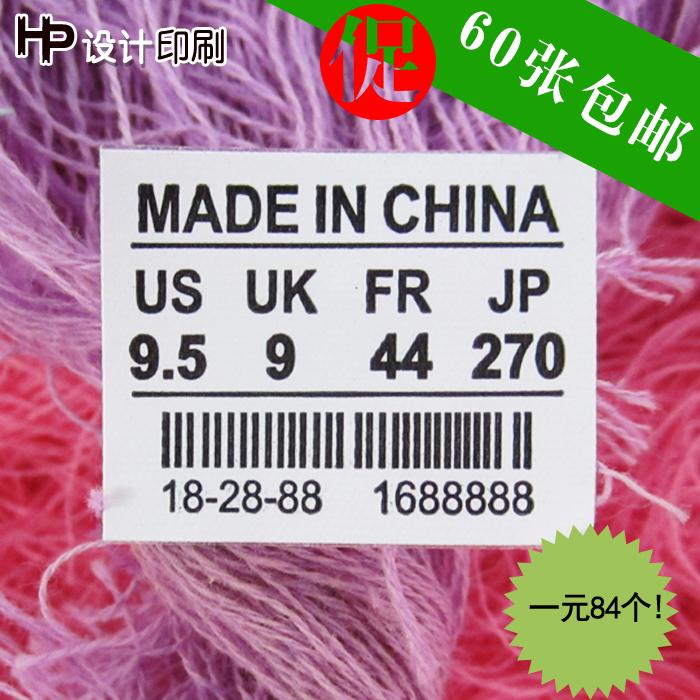 布面鞋舌标签鞋码不干胶通用鞋号贴 强粘号码贴标签现货中国黑