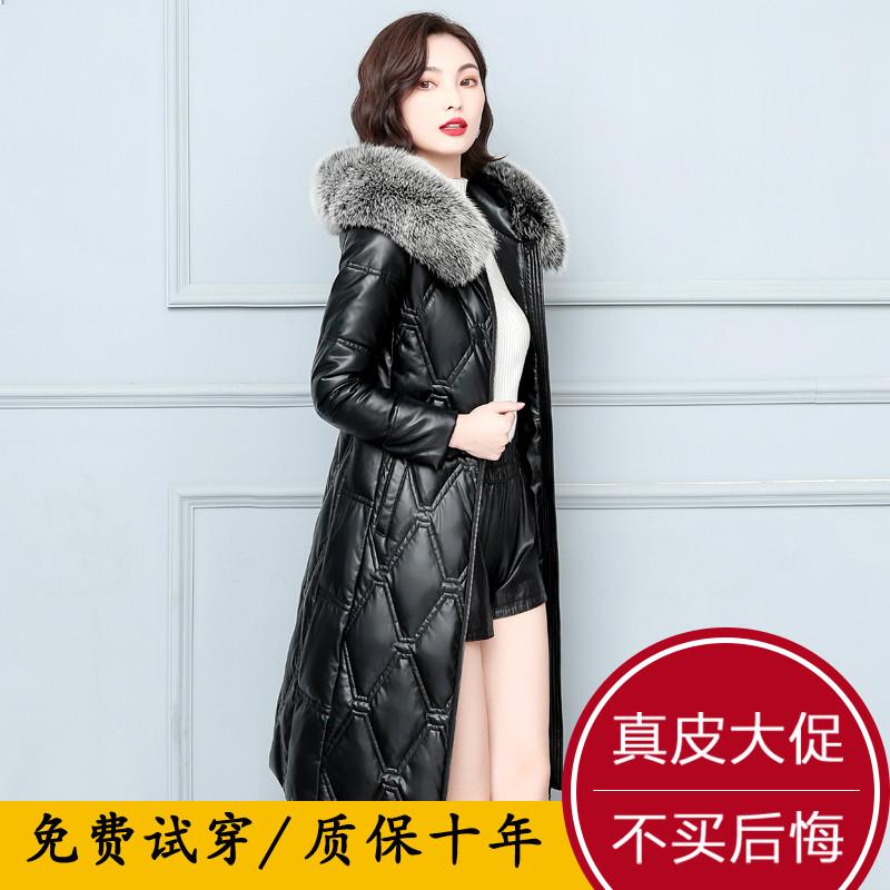 2020冬季新款超大狐狸毛领真皮羽绒服女中长款韩版修身绵羊皮外套