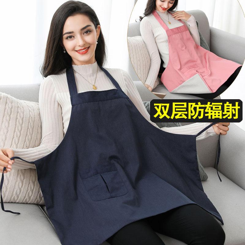双层防辐射服孕妇装正品肚兜电脑手机厨房电磁炉围裙怀孕期女上班