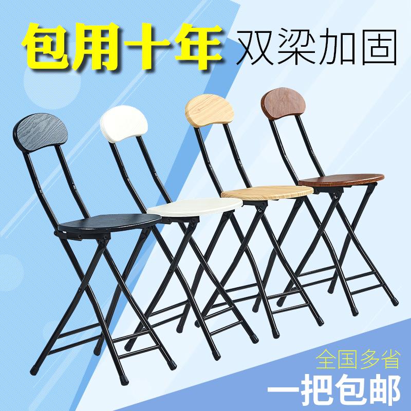 Со складыванием Стул стул стул стул стул стул стул стул стул стул простой стул компьютера со складыванием испражнения