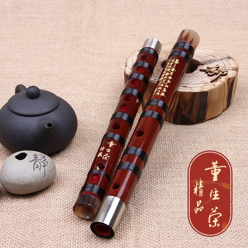 灵韵董生荣笛子竹笛专业高档演奏高级女性横笛初学成人乐器