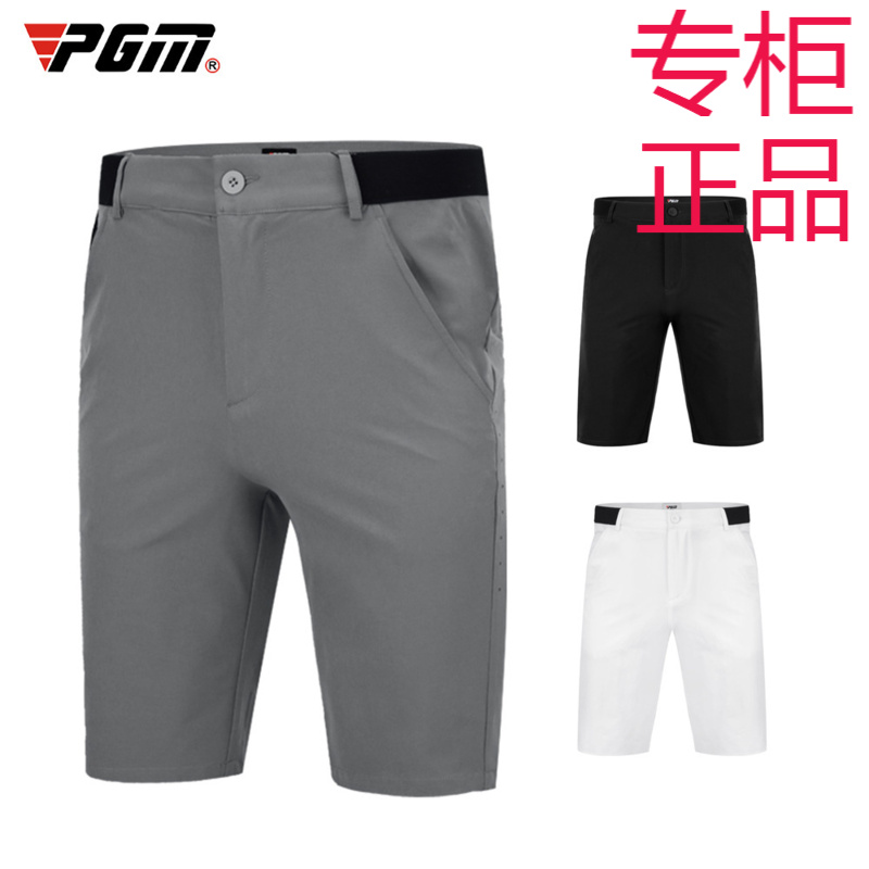 靓P 高尔夫裤子 男士短裤 夏季裤 中筒男裤弹力透气 厂家直供