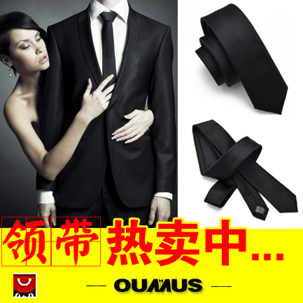 Black men's Korean version narrow tie 5cm fashion British students leisure and all kinds of narrow tie men's fashion