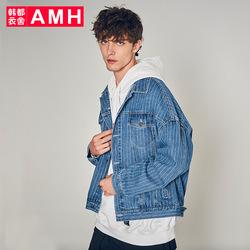 AMH韩版男装2019春装潮流休闲宽松条纹夹克外套男PZ8561琳