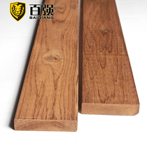 Hundred carbonized plank ke wood old wooden cafe old Wood Café anticorrosive wood balcony ceiling solid wood wall board