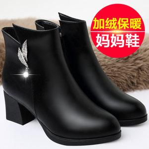 妈妈鞋真皮棉鞋女秋冬季2019新款中跟女鞋中年加绒短靴中老年皮鞋
