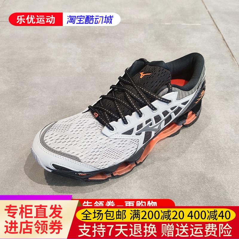 Mizuno美津浓20男款跑鞋缓震慢跑鞋预言 9 PROPHECY 9 J1GC200011
