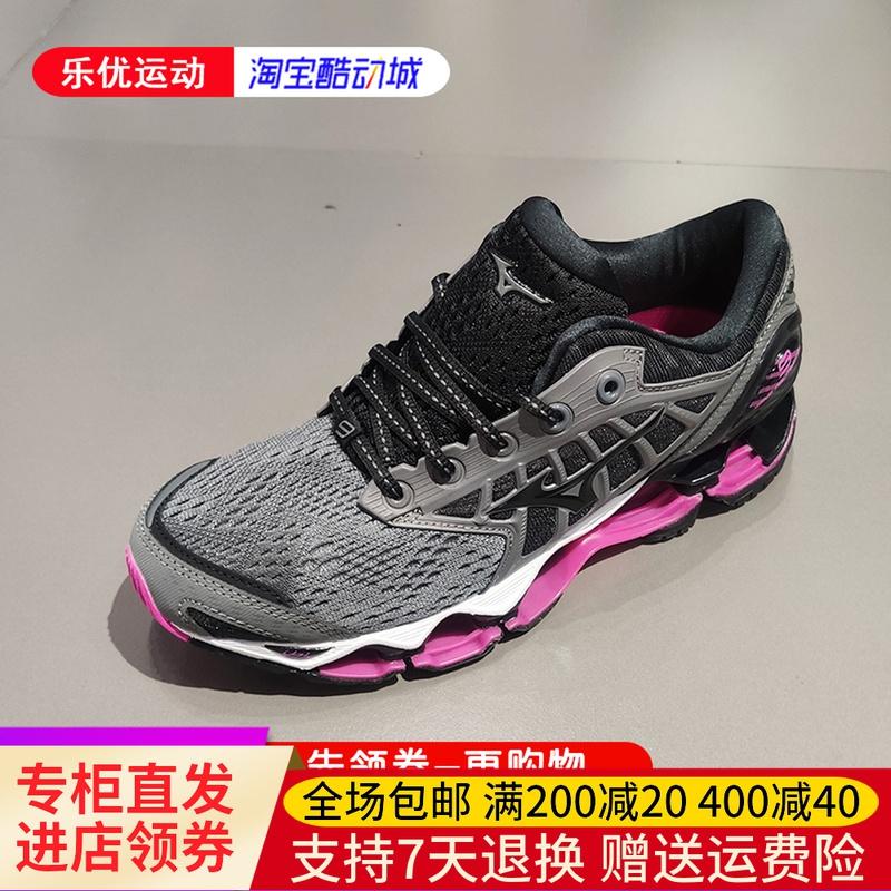 正品Mizuno美津浓跑鞋女新品旗舰慢跑鞋预言9PROPHECY 9 J1GR2000