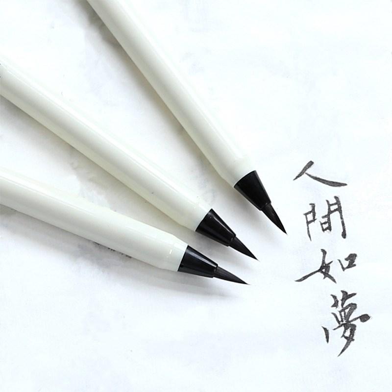 长书新毛笔小楷书法笔软笔软头钢笔式毛笔可加墨练字抄经笔秀丽笔