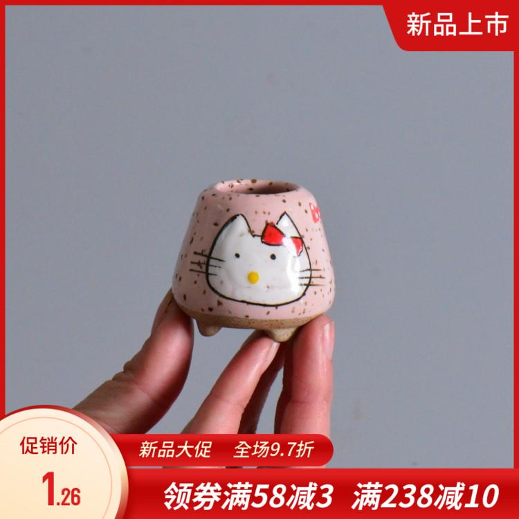 迷你手绘卡通多肉花盆陶瓷特价粗陶罐韩国多肉植物花盆陶瓷拇指盆