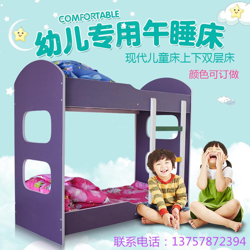 Детский сад полдень остальные кровать геморрой кровать детский сад кровать двухъярусные кровати детская кроватка ученик кровать несгораемый доска вверх и вниз кровать