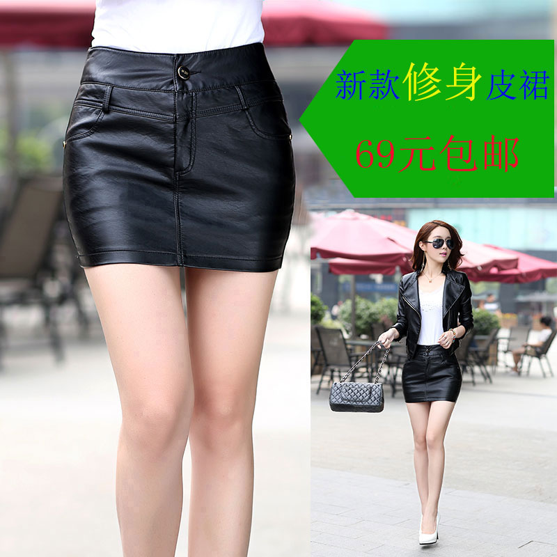 Spring and autumn 2019 leather skirt womens sexy half body bag hip skirt skirt pants PU leather bag skirt short skirt large one step skirt group