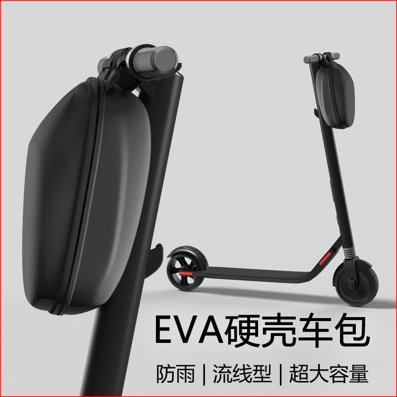 Баланс автомобиль жесткий пакет EVA водонепроницаемый передний малый пакет метр девять электричество шаг скутер F0 скутер монтаж бутик